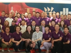 《未来之路——中国地产经营者国际课程》首期班隆重开学