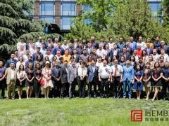后EMBA商业领袖项目二十三期开学典礼隆重举行
